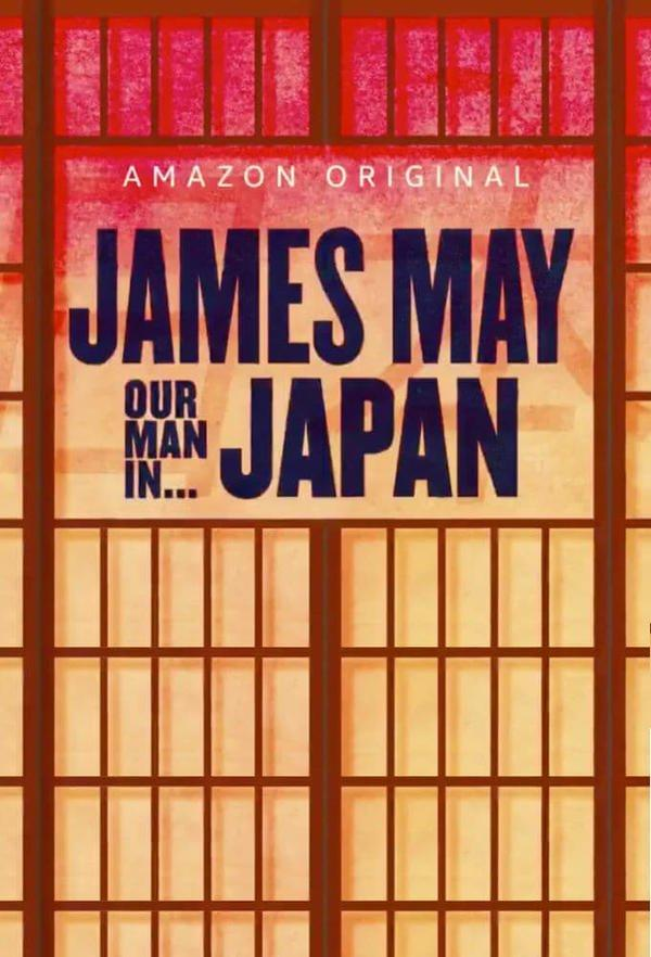 James May: Our Man In Japan 1x01