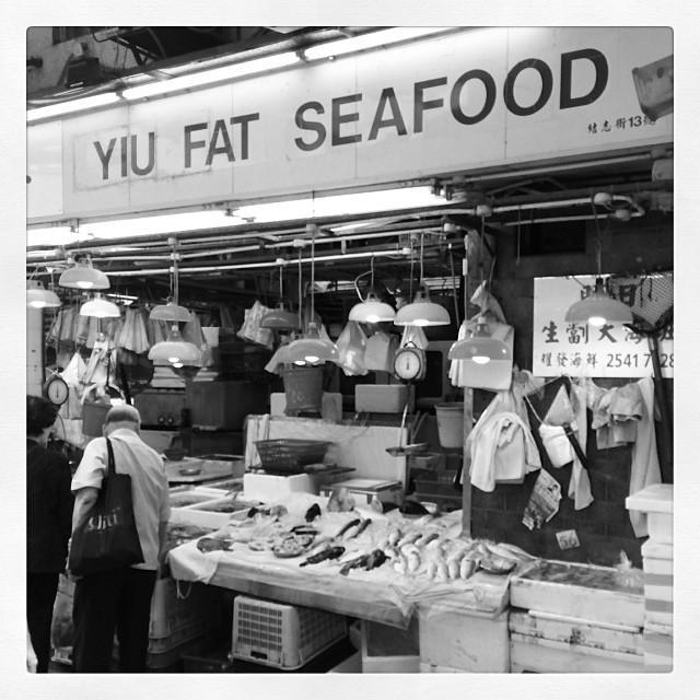 YIU FAT. #HongKong